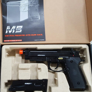 WE M9A1 GBB Black